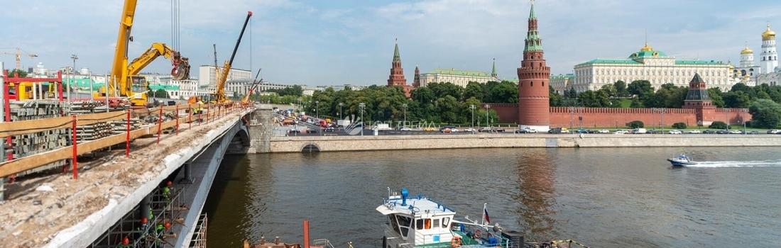 Реконструкция Большого Каменного моста в г. Москве