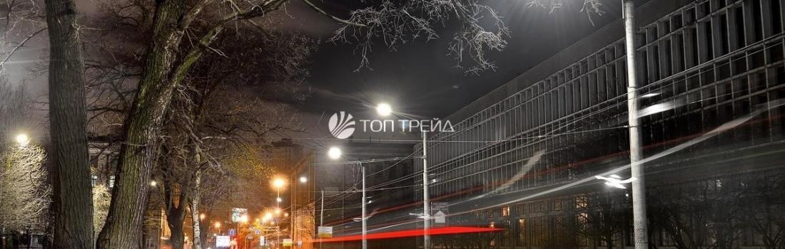 Уличное освещение – современные осветительные приборы